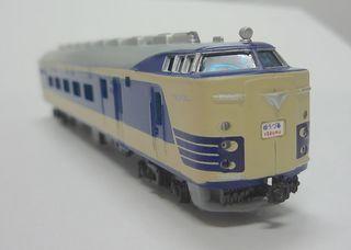 P1260646.jpg